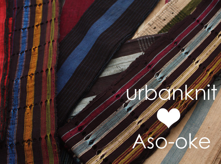 Introducing Aso-Oke fabric